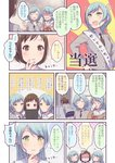 3girls :d :i ? ^_^ aqua_hair ayasaka bang_dream! black_neckwear blazer bow bubble_background clenched_hand closed_eyes comic commentary_request flying_sweatdrops gloom_(expression) green_eyes grey_jacket hair_bow hanasakigawa_school_uniform hand_on_own_chin hand_on_own_face hands_on_hips haneoka_school_uniform hazawa_tsugumi hikawa_hina hikawa_sayo jacket long_sleeves multiple_girls neck_ribbon notice_lines open_mouth red_neckwear ribbon sailor_collar sash school_uniform shaded_face short_hair side_braids smile sparkle striped striped_neckwear sunburst sunburst_background thinking translation_request waving white_sailor_collar yellow_bow