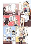 5koma ? admiral_(kantai_collection) ahoge black_hair black_serafuku blonde_hair blue_eyes blue_sailor_collar braid closed_eyes comic couch dress gloves hair_flaps hair_over_shoulder hat jervis_(kantai_collection) kantai_collection long_hair maiku military military_uniform naval_uniform remodel_(kantai_collection) sailor_collar sailor_dress sailor_hat school_uniform serafuku shigure_(kantai_collection) short_sleeves single_braid sitting spoken_question_mark table translated uniform white_dress white_gloves white_hat yuudachi_(kantai_collection)