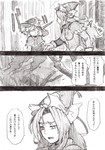 2girls bad_id bad_pixiv_id bow braid branch bruise capelet closed_eyes comic greyscale hat hat_bow highres injury kirisame_marisa kirusu long_hair mima monochrome multiple_girls open_mouth serious sketch slapping touhou translated tree witch_hat wizard_hat