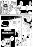 ... 1girl azur_lane bird boots building chick comic commentary earrings hat highres house jewelry kogetail monochrome tirpitz_(azur_lane) translated