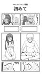 1boy 1girl 774_(nanashi) blush bra breasts cleavage comic embarrassed full-face_blush highres hyuuga_hinata large_breasts long_hair monochrome naruto naruto_shippuuden panties sitting surprised translated underwear underwear_only uzumaki_naruto