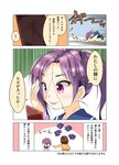 2girls anger_vein bleeding blood blood_on_face blush cellphone comic hand_on_own_face holding holding_phone long_sleeves mother_and_daughter multiple_girls neck_ribbon open_mouth original phone porurin purple_eyes purple_hair red_neckwear ribbon school_uniform serafuku sliding smartphone smile translation_request