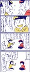 2boys 720_72 black_hair brothers comic hoodie index_finger_raised indian_style jyushimatsu male_focus multiple_boys osomatsu-kun osomatsu-san osomatsu_(osomatsu-kun) shorts siblings sitting smile translated wariza