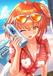 1girl ;d absurdres ahoge bangs beach blurry blurry_background blush bottle breasts cleavage cloud collarbone commentary_request eyebrows_visible_through_hair fate/grand_order fate_(series) fujimaru_ritsuka_(female) glasses hair_between_eyes hair_ornament hair_scrunchie highres holding i_maken large_breasts looking_at_viewer one_eye_closed open_mouth orange_eyes orange_hair orange_scrunchie outdoors scrunchie short_hair short_sleeves shorts side_ponytail smile solo tropical_summer