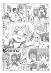 4boys 5girls bad_id bad_pixiv_id blush comic drill_hair greyscale hair_ornament hair_ribbon highres kaname_madoka kosshii_(masa2243) laughing mahou_shoujo_madoka_magica monochrome multiple_boys multiple_girls ribbon school_uniform tears tomoe_mami translated twin_drills twintails