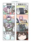 4koma 5girls alternate_costume bottle box brown_hair check_commentary comic commentary_request drunk grey_hair hat highres holding holding_box hyuuga_(kantai_collection) japanese_clothes jun'you_(kantai_collection) kantai_collection mini_hat multiple_girls outdoors pola_(kantai_collection) purple_hair seiran_(mousouchiku) short_hair snow spiked_hair translation_request wavy_hair wine_bottle yamashiro_(kantai_collection)