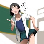 1girl bangs black_eyes black_hair black_skirt blue_swimsuit blurry blurry_background blush breast_pocket breasts chalkboard classroom collarbone collared_shirt commentary_request cowboy_shot depth_of_field door from_side hand_up highres index_finger_raised indoors kakkii leaning_forward lifted_by_self looking_at_viewer one-piece_swimsuit one_eye_closed open_clothes open_mouth open_shirt original pleated_skirt pocket school_swimsuit school_uniform shirt short_hair short_sleeves skirt skirt_lift small_breasts smile solo standing swimsuit swimsuit_under_clothes they're_not_panties translation_request upper_teeth v-shaped_eyebrows white_shirt window