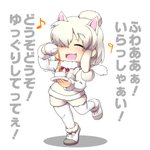 1girl :3 :d ^_^ alpaca_suri_(kemono_friends) blush chibi closed_eyes commentary_request cup eyebrows_visible_through_hair full_body fur-trimmed_sleeves fur_collar fur_trim hair_over_one_eye hinotama_(hinotama422) holding kemono_friends leg_up long_sleeves musical_note no_nose open_mouth pantyhose shoes short_hair simple_background smile solo standing standing_on_one_leg tea teacup teapot translation_request white_background white_footwear white_hair white_legwear