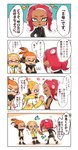 1boy 2girls black_shirt blonde_hair blush commentary_request dark_skin domino_mask ear_blush earmuffs fangs headgear highres holding_hands inkling makeup mascara mask medium_hair multiple_girls octarian octoling orange_eyes orange_hair pointy_ears red_hair shirt short_eyebrows shorts single_sleeve splatoon_(series) splatoon_2 splatoon_2:_octo_expansion squid squidbeak_splatoon suction_cups tentacle_hair tona_bnkz translated vest yellow_coat yellow_vest