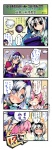 !? /\/\/\ 3girls 4koma :d :o :t ^_^ anger_vein bangs blush bowl chopsticks closed_eyes comic eating foodgasm hairband happy_tears hat highres hitodama konpaku_youmu konpaku_youmu_(ghost) md5_mismatch multiple_girls myon_(phrase) nanaroku_(fortress76) nose_blush nurse_cap open_mouth pickle rice saigyouji_yuyuko smile tears touhou translated triangular_headpiece yagokoro_eirin
