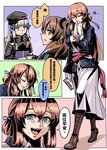 3girls absurdres bangs beret blunt_bangs boots brown_hair chinese_text clipboard coffee comic commentary cross-laced_footwear cum cup facial facial_mark ga320aaa girls_frontline green_eyes hair_ornament hat highres hk416_(girls_frontline) jacket lace-up_boots long_hair long_skirt m1903_springfield_(girls_frontline) multiple_girls napkin one_eye_closed one_side_up scar scar_across_eye side_ponytail sidelocks silver_hair skirt speech_bubble stray_pubic_hair translated ump45_(girls_frontline) very_long_hair