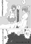 1boy 2girls angry bed berserk blanket bow bowtie clenched_hands comic greyscale kamijou_kyousuke kyubey leaning_forward long_hair mahou_shoujo_madoka_magica miki_sayaka monochrome multiple_girls nemo_(nameless920) on_bed partially_translated pleated_skirt shizuki_hitomi short_hair shouting skirt talking text_focus translation_request