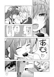 2girls ahoge chocolate comic crescent crescent_hair_ornament crescent_moon_pin detached_sleeves double_bun feeding greyscale hair_ornament headgear ichimi kantai_collection kongou_(kantai_collection) long_hair monochrome multiple_girls nagatsuki_(kantai_collection) necktie nontraditional_miko open_mouth ribbon-trimmed_sleeves ribbon_trim school_uniform serafuku translation_request valentine