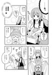 /\/\/\ 2girls :d >_< ahoge bangs blush breast_rest breasts closed_eyes closed_mouth collarbone collared_shirt comic eyebrows_visible_through_hair flying_sweatdrops genderswap genderswap_(mtf) gloves greyscale hair_between_eyes hands_up juliet_sleeves long_hair long_sleeves low-tied_long_hair lying medium_breasts monochrome multiple_girls nekotoufu o_o on_back onii-chan_wa_oshimai open_mouth original oyama_mahiro pantyhose profile puffy_sleeves shirt sitting skirt sleeves_past_wrists smile thought_bubble towel translated very_long_hair vest washing_hair water