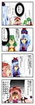4girls 4koma absurdres blue_hair comic daiyousei green_hair hat highres kamishirasawa_keine kazami_yuuka multiple_girls mystia_lorelei mystia_lorelei_(bird) potato_pot red_eyes tears touhou translated trembling