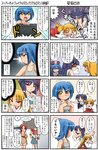 4koma 5girls anger_vein apron bangs bare_shoulders blonde_hair blue_hair blue_shirt blush breasts brown_apron brown_hair bun_cover camisole catherine_(rakurakutei_ramen) character_request cleavage clock comic commentary_request double_bun dress eyebrows_visible_through_hair fingers_together flying_sweatdrops grey_camisole grey_dress grey_shorts hair_between_eyes hakama hands_up holding japanese_clothes kagurazaki_shizuki kimono long_hair miko multiple_4koma multiple_girls nose_blush one_side_up open_mouth original oven_mitts parted_bangs parted_lips partially_translated purple_hair rakurakutei_ramen ran_straherz red_eyes red_hakama shaded_face shirt short_shorts short_sleeves shorts skirt sleeveless sleeveless_shirt small_breasts smile tears translation_request two_side_up ujikintoki_tamaryu v-shaped_eyebrows very_long_hair wall_clock wavy_mouth white_kimono white_shirt white_skirt yellow_eyes