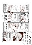 !? 1boy 2girls akebono_(kantai_collection) bangs bell collarbone comic dog_tags embarrassed flower greyscale hair_bell hair_flower hair_ornament hibiki_(kantai_collection) highres holding_photo jingle_bell kamio_reiji_(yua) kantai_collection long_hair monochrome multiple_girls open_mouth photo_(object) school_uniform serafuku side_ponytail sitting sweat tank_top translated very_long_hair yua_(checkmate)
