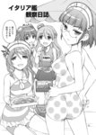 4girls adjusting_clothes adjusting_swimsuit ass beach_umbrella casual_one-piece_swimsuit commentary_request eating food fork frown greyscale hand_on_hip hat headdress holding kantai_collection libeccio_(kantai_collection) littorio_(kantai_collection) long_hair looking_at_viewer monochrome multiple_girls nakajima_rei name_tag old_school_swimsuit one-piece_swimsuit open_mouth pasta pizza pizza_box plate polka_dot polka_dot_swimsuit roma_(kantai_collection) school_swimsuit short_hair spaghetti striped striped_swimsuit swimsuit twintails umbrella zara_(kantai_collection)