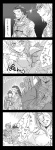 2boys 2girls 4koma bad_id cao_cao comic crossover highres izayoi_sakuya monochrome multiple_boys multiple_girls remilia_scarlet shin_sangoku_musou touhou translated una_kata xiahou_dun