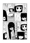 2girls ? blush comic computer flying_sweatdrops greyscale hair_over_eyes head_scarf highres japanese_clothes kimono laptop long_hair mochi_au_lait monochrome multiple_girls nakai_(waitress) no_nose obi original sash siblings sisters spoken_question_mark sweat translated turn_pale