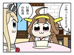1koma :3 ahoge bkub_(style) blonde_hair blue_eyes brown_hair comic crown cup double_bun earth_ekami headgear kantai_collection kongou_(kantai_collection) mini_crown nontraditional_miko parody plate poptepipic purple_eyes style_parody table teacup translation_request warspite_(kantai_collection)