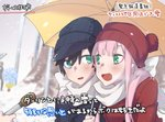 1boy 1girl bangs black_hair blush coat comic commentary_request couple darling_in_the_franxx green_eyes hat hetero hiro_(darling_in_the_franxx) holding holding_microphone holding_umbrella leje39 long_hair microphone parasol pink_hair purple_coat purple_hat red_coat red_hat scarf short_hair snow snowing translation_request umbrella white_scarf yellow_umbrella zero_two_(darling_in_the_franxx)