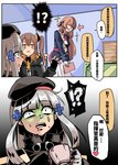 !? 3girls absurdres bangs beret breasts brown_hair chinese_text clipboard coffee comic crack cup directional_arrow eyebrows_visible_through_hair ga320aaa girls_frontline gloves green_eyes hair_between_eyes hair_ornament hat heart highres hk416_(girls_frontline) jacket large_breasts long_hair long_skirt m1903_springfield_(girls_frontline) multiple_girls open_mouth ribbon saliva sick side_ponytail sidelocks silver_hair skirt sparkle speech_bubble spill surprised sweatdrop translated ump45_(girls_frontline) yellow_eyes