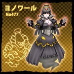 1girl black_hair character_name dress dusknoir grey_dress grey_gloves hat looking_at_viewer orange_eyes personification pokemon solo tk8d32