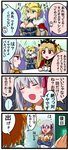 4girls ahoge artoria_pendragon_(all) artoria_pendragon_(lancer) blonde_hair breasts bubble_tea_challenge colorized comic commentary_request ereshkigal_(fate/grand_order) fate/grand_order fate_(series) fujimaru_ritsuka_(female) green_eyes kama_(fate/grand_order) kouga_(hipporit) large_breasts multiple_girls orange_hair red_eyes translation_request white_hair