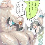 2girls ahoge breasts coin de_la_fille drill_hair elbow_gloves gloves granblue_fantasy kicking large_breasts multiple_girls natsuhiko octopus pantyhose sitting_on_animal tentacles twintails varuna_(granblue_fantasy) white_background