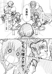 2boys 3girls akaza_akari armor cape comic fate/zero fate_(series) funami_yui gilgamesh long_hair monochrome multiple_boys multiple_girls rider_(fate/zero) school_uniform serafuku shimazaki_kazumi short_hair toshinou_kyouko translated yuru_yuri