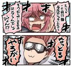2girls 2koma :3 ark_royal_(kantai_collection) arms_up comic emphasis_lines hair_between_eyes ido_(teketeke) kantai_collection long_hair multiple_girls open_mouth parody pink_hair poptepipic red_hair shaded_face short_hair speech_bubble speed_lines translated uzuki_(kantai_collection)