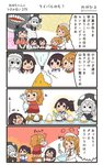 +++ /\/\/\ 4koma 6+girls :d =3 =_= >_< akagi_(kantai_collection) aquila_(kantai_collection) bare_shoulders black_hair black_hakama blue_hakama blush brown_hair comic commentary detached_sleeves eating food food_on_face hair_between_eyes hakama hakama_skirt heart high_ponytail highres holding houshou_(kantai_collection) jacket japanese_clothes kaga_(kantai_collection) kantai_collection kimono littorio_(kantai_collection) long_hair long_sleeves megahiyo multiple_girls o_o open_mouth pink_kimono ponytail red_hakama red_jacket red_skirt shinkaisei-kan short_hair side_ponytail skirt smile sparkle speech_bubble tasuki translated twitter_username v-shaped_eyebrows white_hair wo-class_aircraft_carrier