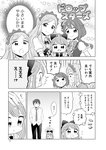 1boy 3girls bow braid cardigan chibi comic fujisawa_kamiya greyscale hair_bow highres hoshifuri_sosogu hoshiiro_girldrop long_hair monochrome multiple_girls necktie non-web_source school_uniform sweat taira_daichi tearing_up translated tsukino_shizuku turn_pale yuuhi_korona