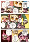 3girls braid chaldea_uniform comic crying dress fate/apocrypha fate/extra fate/grand_order fate_(series) food giantess hamburger_steak highres jack_the_ripper_(fate/apocrypha) multiple_girls nursery_rhyme_(fate/extra) paul_bunyan_(fate/grand_order) riyo_(lyomsnpmp) squatting stomach_(organ) torn_clothes translated vore whip