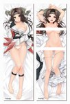 1girl arms_behind_head arms_up ass_visible_through_thighs bangs bar_censor bare_legs barefoot bed_sheet black_gloves blush breasts brown_eyes brown_hair censored cleavage closed_mouth collarbone commentary_request dakimakura eyebrows_visible_through_hair forehead_protector from_above full_body gloves groin hachimaki hair_between_eyes hair_intakes harino646 headband heart heart-shaped_pupils highres jintsuu_(kantai_collection) kantai_collection large_breasts long_hair looking_at_viewer lying multiple_views navel neckerchief nude off_shoulder on_back open_mouth panties panty_pull partial_commentary remodel_(kantai_collection) saliva school_uniform serafuku side-tie_panties skindentation skirt skirt_lift skirt_removed string_panties symbol-shaped_pupils thigh_gap thigh_strap underwear undressing white_panties