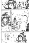 3girls ahoge bangs blunt_bangs braid comic detached_sleeves double_bun greyscale japanese_clothes kantai_collection kitakami_(kantai_collection) kongou_(kantai_collection) kuma_(kantai_collection) long_sleeves monochrome multiple_girls musical_note nontraditional_miko open_mouth pleated_skirt rigging school_uniform serafuku shino_(ponjiyuusu) short_sleeves shorts sidelocks skirt smile standing standing_on_liquid torn_clothes translation_request wide-eyed wide_sleeves