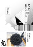 afro artist_self-insert comic glasses highres monochrome photo tokyo_big_sight touhou translated warugaki_(sk-ii)