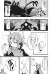 1girl ashiroku_(miracle_hinacle) boku_to_maou boots bow cape comic greyscale hair_bow highres lord_stanley_hihat_trinidad_xiv monochrome monster pebble scan sekibanki short_hair skirt sword touhou translated weapon
