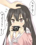 1girl black_hair blush brown_eyes efe face hands houraisan_kaguya long_hair monster_hunter petting playstation_portable shy solo_focus touhou translated
