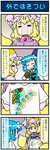 4koma =_= artist_self-insert blonde_hair blue_eyes blue_hair closed_eyes comic commentary crying fox_tail gradient gradient_background hands_in_opposite_sleeves hat highres holding holding_umbrella juliet_sleeves long_hair long_sleeves mizuki_hitoshi multiple_tails open_mouth puffy_sleeves rainbow shirt short_hair smile streaming_tears sweatdrop t-shirt tail tatara_kogasa tears touhou translated umbrella vest wide_sleeves yakumo_ran yellow_eyes zombie_land_saga
