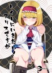 1girl absurdres alice_margatroid ascot bare_shoulders between_legs blonde_hair blue_dress blue_eyes blush boots brown_footwear chair commentary_request cover cover_page crescent doujin_cover dress embarrassed eyebrows_visible_through_hair fingerless_gloves frilled_hairband frills gloves hair_ornament hairband half-closed_eyes hand_between_legs hands_together highres jpeg_artifacts knee_boots kurutsuki looking_away looking_to_the_side off_shoulder pee peeing peeing_self red_neckwear short_hair sitting solo steam sweat text thighs touhou translation_request v_arms watermark wet wet_clothes white_gloves