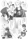 1boy 2girls comic kujikawa_rise monochrome multiple_girls persona persona_4 sake_asari school_uniform shirogane_naoto tatsumi_kanji translated