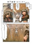 2girls aasu_kirishita animal_ears arabian_oryx_(kemono_friends) arms_at_sides aurochs_(kemono_friends) bangs black_hair black_neckwear breast_pocket brown_eyes camouflage camouflage_shirt ceiling closed_mouth collared_shirt comic covering crop_top cropped_shirt dust extra_ears flying_sweatdrops green_hair hands_on_own_head hanging horns indoors kemono_friends long_sleeves looking_at_another looking_up medium_hair multicolored_hair multiple_girls navel necktie open_mouth oryx_ears pantyhose pocket red_neckwear shaded_face shirt short_hair short_over_long_sleeves short_sleeves shouting skirt squatting stomach surprised sweat toned translation_request two-tone_hair white_hair white_shirt wing_collar