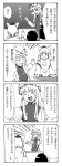 2girls 4koma animal_ears azumanga_daiou bow comic hat highres inubashiri_momiji long_hair monochrome multiple_girls nattororo parody short_hair tail touhou translated yakumo_yukari