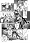 4girls akemi_homura comic greyscale hairband kaname_madoka kyubey long_hair magical_girl mahou_shoujo_madoka_magica miki_sayaka monochrome multiple_girls pantyhose sanari_(quarter_iceshop) short_hair television translation_request twintails