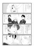 12.7mm_single_machine_gun_mount 3boys 4koma comic crossed_arms crossover fairy_(kantai_collection) ginga_eiyuu_densetsu greyscale hairband heterochromia highres kantai_collection long_hair long_sleeves military military_uniform mizusawa_nodoka monochrome multiple_boys neckerchief oskar_von_reuenthal parody school_uniform serafuku siegfried_kircheis translated uniform wolfgang_mittermeyer
