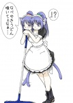 1girl animal_ears aor_saiun blue_eyes blue_hair cat_ears cat_tail conjoined copyright_request maid multiple_tails ponytail solo tail translated