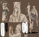 2boys arizuka_(catacombe) black_hair black_sclera blood character_request commentary_request food fruit full_body highres holding japanese_clothes katana kimono male_focus multiple_boys multiple_views scarf sekiro sekiro:_shadows_die_twice simple_background sword translation_request weapon white_eyes white_hair white_kimono