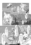 2girls animal_ears cat_ears cat_girl chen comic dress fox_ears fox_girl fox_tail greyscale hat highres long_sleeves mob_cap monochrome multiple_girls multiple_tails niy_(nenenoa) page_number short_hair tabard tail touhou translated yakumo_ran younger